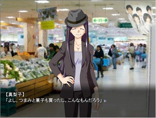 七重想物語(体験版) Game Screen Shot3