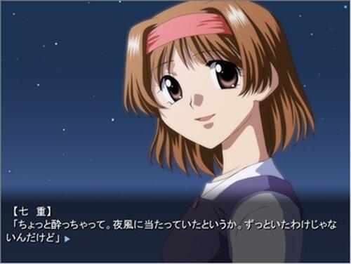 七重想物語(体験版) Game Screen Shot4