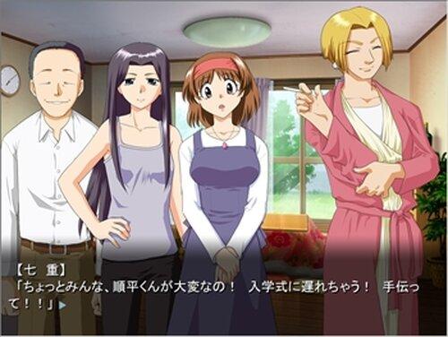 七重想物語(体験版) Game Screen Shot5