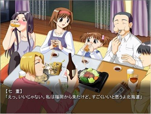 七重想物語(体験版) Game Screen Shots
