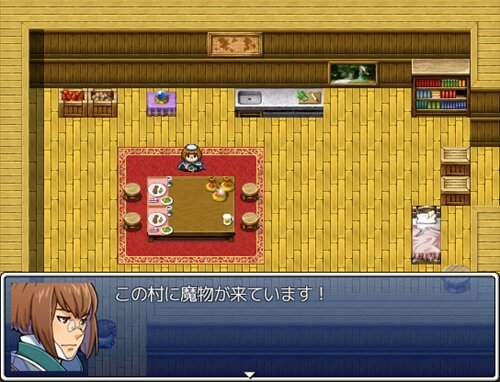 お試しゲームver1.0 Game Screen Shot1