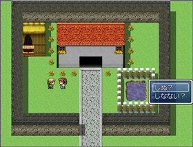 お試しゲームver1.0 Game Screen Shot2