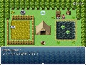 お試しゲームver1.0 Game Screen Shot4