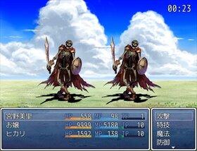 お試しゲームver1.0 Game Screen Shot5