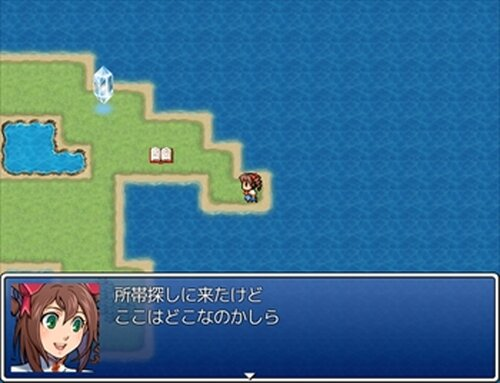 お試しゲームver1.0 Game Screen Shots