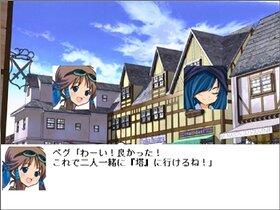 ペグと魔塔 Game Screen Shot2