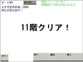 ペグと魔塔 Game Screen Shot3