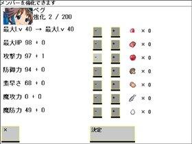 ペグと魔塔 Game Screen Shot4