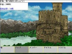 ペグと魔塔 Game Screen Shot5