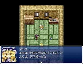 東方三国志V0.2 Game Screen Shot2