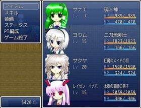 東方三国志V0.2 Game Screen Shot3
