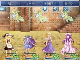 東方三国志V0.2 Game Screen Shot4