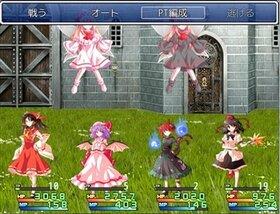 東方三国志V0.2 Game Screen Shot5