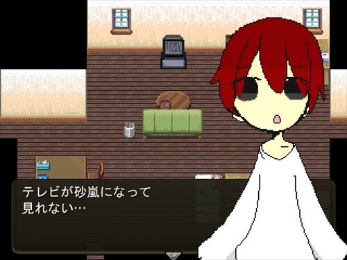 じゃみじゃみ Game Screen Shot1