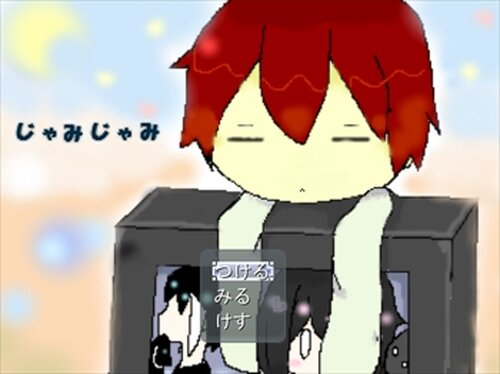 じゃみじゃみ Game Screen Shots