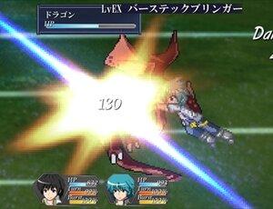Ruin's fate Rebirth Game Screen Shot