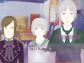 偽物のアーテル Game Screen Shot2