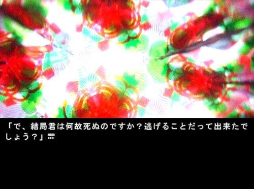 クチハの悲劇 Game Screen Shot1