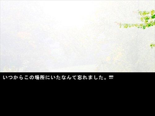 クチハの悲劇 Game Screen Shot2