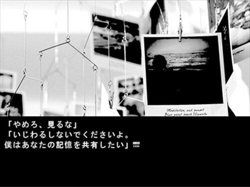 クチハの悲劇 Game Screen Shot3