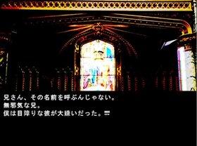 クチハの悲劇 Game Screen Shot5