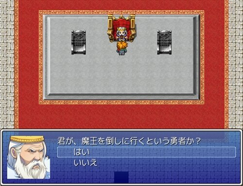 クソゲーRPG Game Screen Shot1