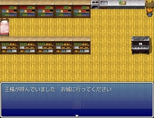 クソゲーRPG Game Screen Shot2