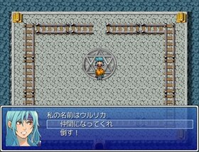 クソゲーRPG Game Screen Shot4