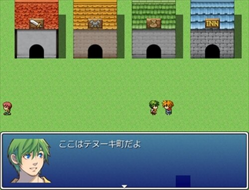 クソゲーRPG Game Screen Shots