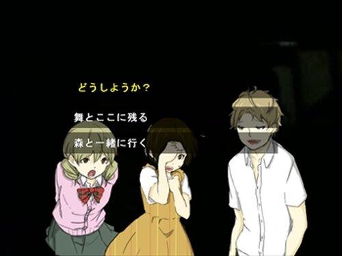 オカルト館 Game Screen Shot4