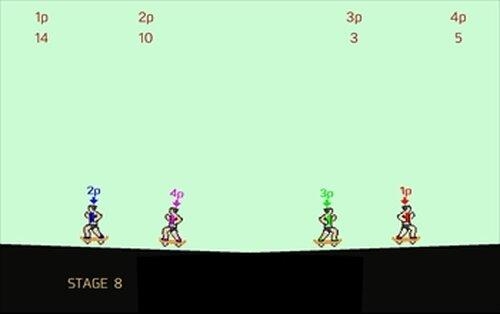 EXAMスケートボード Game Screen Shots