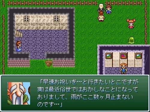 マスカットブレイヴ Game Screen Shot1
