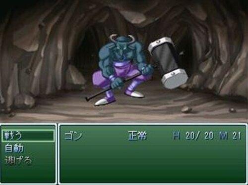 マスカットブレイヴ Game Screen Shot2