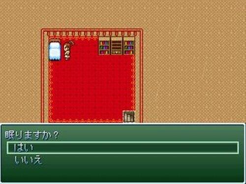 マスカットブレイヴ Game Screen Shot3