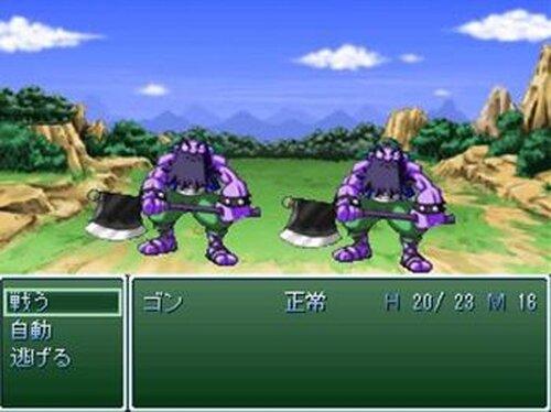 マスカットブレイヴ Game Screen Shot5