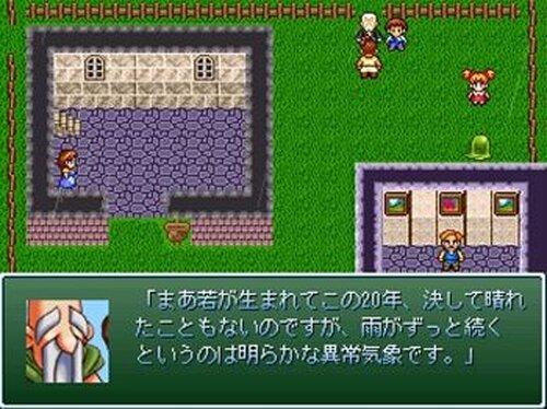 マスカットブレイヴ Game Screen Shots