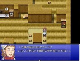 ボクサガシ Game Screen Shot2