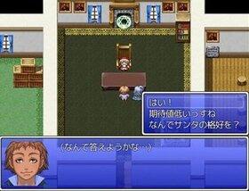 ボクサガシ Game Screen Shot3