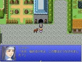 ボクサガシ Game Screen Shot4