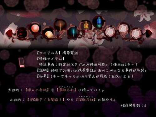 少女繭中 Game Screen Shot4