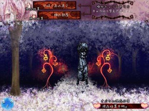 少女繭中 Game Screen Shot5