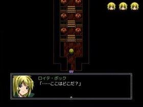 ロイテ・ボックとおばけ屋敷 Game Screen Shot3