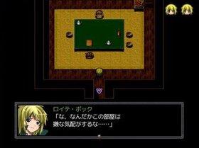 ロイテ・ボックとおばけ屋敷 Game Screen Shot4