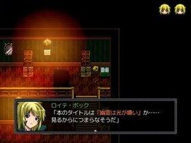 ロイテ・ボックとおばけ屋敷 Game Screen Shot5