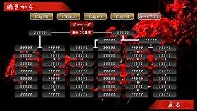 紅蜘蛛2 / Red Spider2フルボイス版 Game Screen Shot4