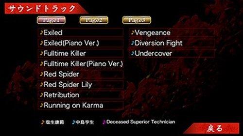 紅蜘蛛2 / Red Spider2フルボイス版 Game Screen Shot5