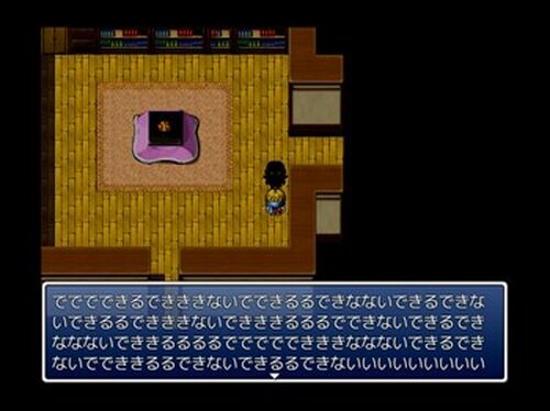怨恨ヴィーゲンリート -少女の審判- Game Screen Shot2