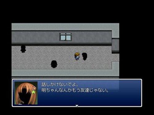 怨恨ヴィーゲンリート -少女の審判- Game Screen Shot4