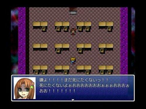 怨恨ヴィーゲンリート -少女の審判- Game Screen Shots