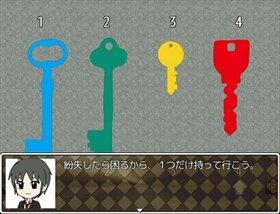 迷☆探偵の助手~事件ファイル6~ Game Screen Shot3